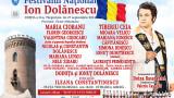 Festivalul National Ion Dolanescu, Editia a II-a