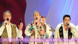 Nicolae, Constantin si Ionut Dolanescu in concert la Festivalul National Ion Dolanescu